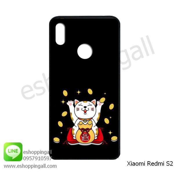 MXI-002A131 Xiaomi Redmi S2 เคสเสี่ยวมี่แบบยางนิ่มพิมพ์ลาย