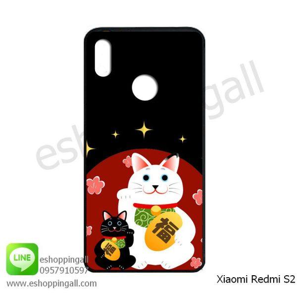 MXI-002A133 Xiaomi Redmi S2 เคสเสี่ยวมี่แบบยางนิ่มพิมพ์ลาย