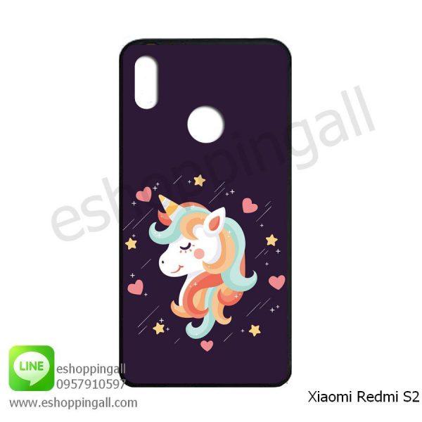 MXI-002A135 Xiaomi Redmi S2 เคสเสี่ยวมี่แบบยางนิ่มพิมพ์ลาย
