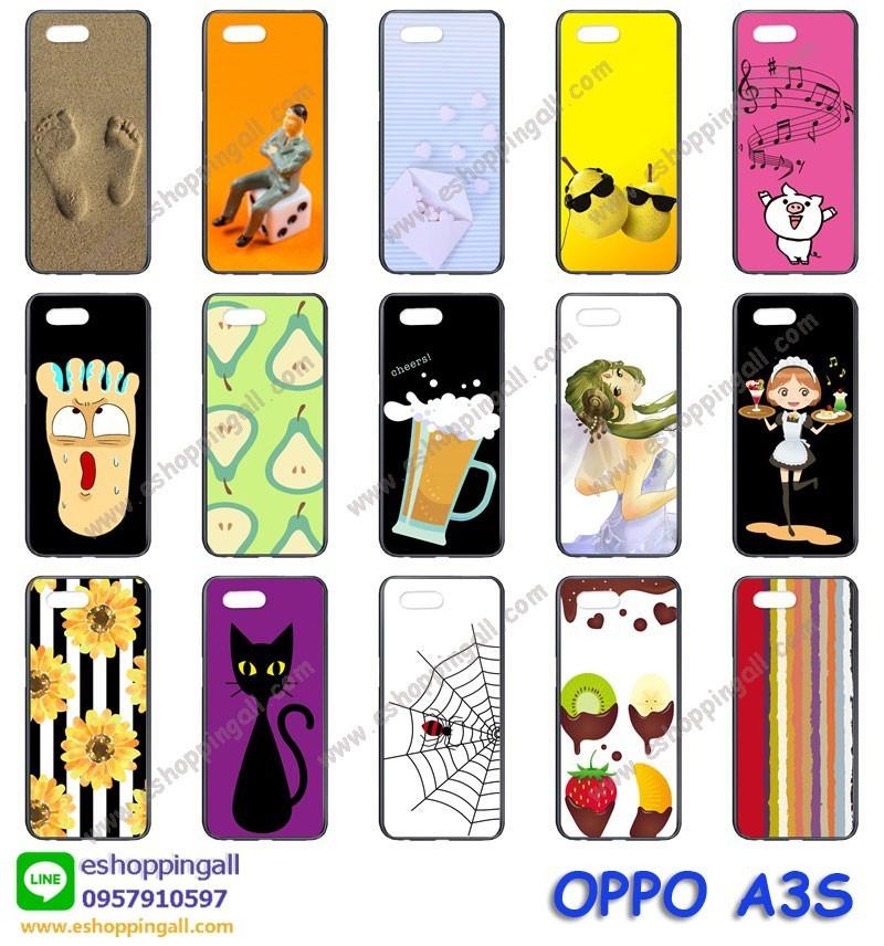 เคสออปโป้ Oppo A3s