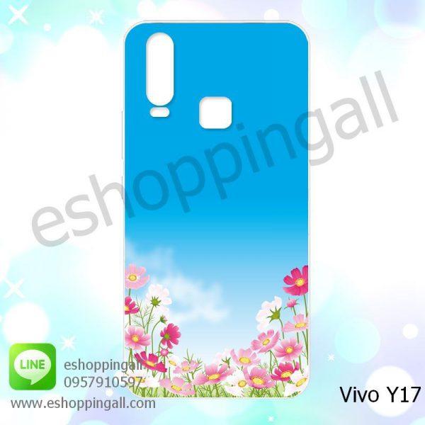 MVI-003A102 Vivo Y17 เคสมือถือวีโว่ วาย17