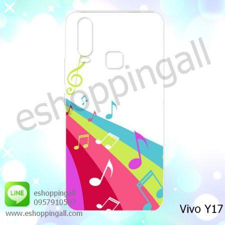 MVI-003A103 Vivo Y17 เคสมือถือวีโว่ วาย17