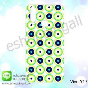 MVI-003A106 Vivo Y17 เคสมือถือวีโว่ วาย17