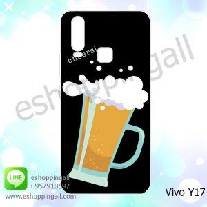 MVI-003A109 Vivo Y17 เคสมือถือวีโว่ วาย17