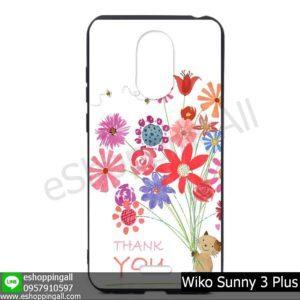 MWI-004A127 Wiko Sunny 3 Plus เคสมือถือวีโก้ซันนี่แบบยางนิ่มพิมพ์ลาย
