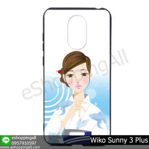 MWI-004A129 Wiko Sunny 3 Plus เคสมือถือวีโก้ซันนี่แบบยางนิ่มพิมพ์ลาย