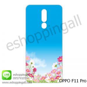 MOP-006A105 OPPO F11 Pro เคสมือถือออปโป้แบบแข็งพิมพ์ลาย