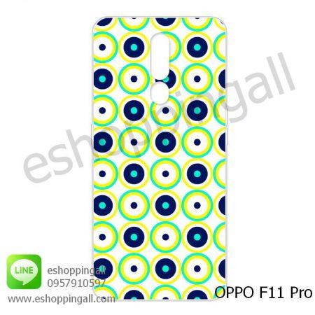MOP-006A106 OPPO F11 Pro เคสมือถือออปโป้แบบแข็งพิมพ์ลาย