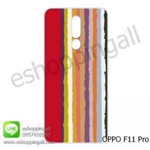 MOP-006A108 OPPO F11 Pro เคสมือถือออปโป้แบบแข็งพิมพ์ลาย