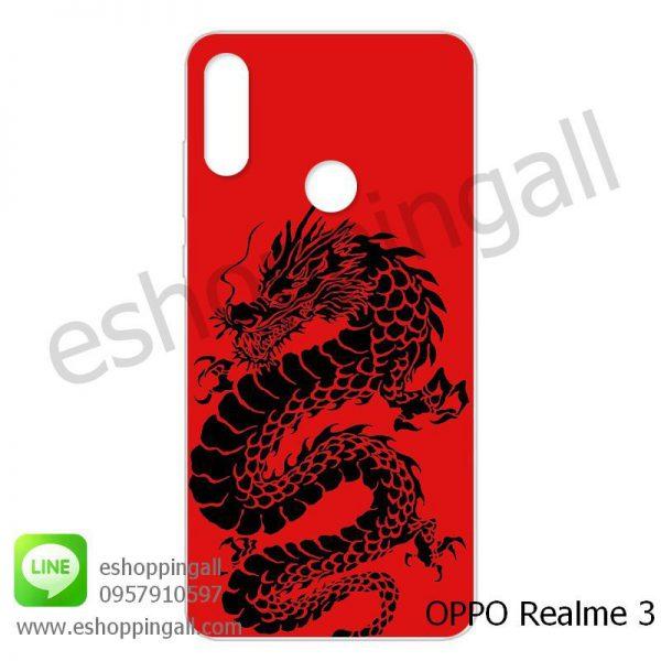 MOP-007A101 OPPO Realme3 เคสมือถือออปโป้แบบแข็งพิมพ์ลาย