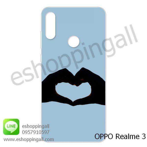 MOP-007A113 OPPO Realme3 เคสมือถือออปโป้แบบแข็งพิมพ์ลาย