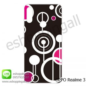 MOP-007A117 OPPO Realme3 เคสมือถือออปโป้แบบแข็งพิมพ์ลาย
