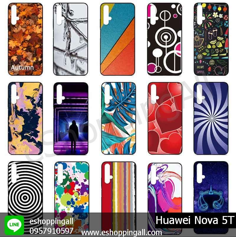 เคสมือถือ Huawei Nova 5T เคสหัวเหว่ย เคสพิมพ์ลาย เคสกันกระแทก เคสนิ่ม