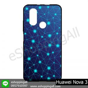 MHW-003A408 Huawei Nova 3 เคสมือถือหัวเหว่ยแบบยางนิ่มพิมพ์ลาย