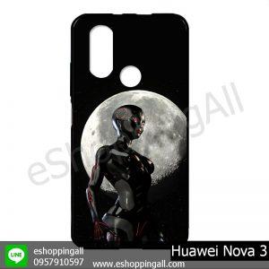 MHW-003A410 Huawei Nova 3 เคสมือถือหัวเหว่ยแบบยางนิ่มพิมพ์ลาย