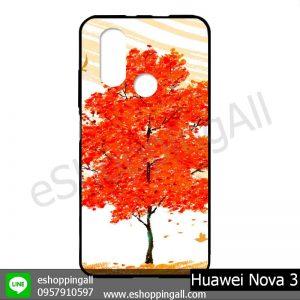 MHW-003A414 Huawei Nova 3 เคสมือถือหัวเหว่ยแบบยางนิ่มพิมพ์ลาย