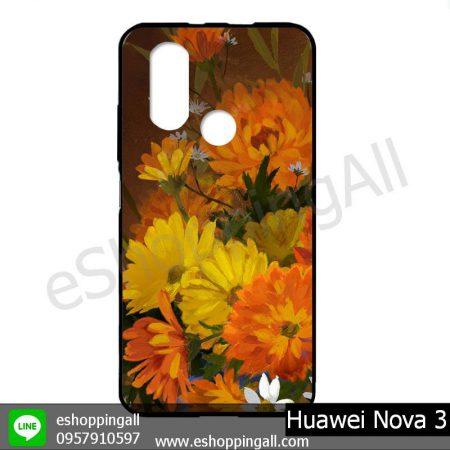 MHW-003A415 Huawei Nova 3 เคสมือถือหัวเหว่ยแบบยางนิ่มพิมพ์ลาย