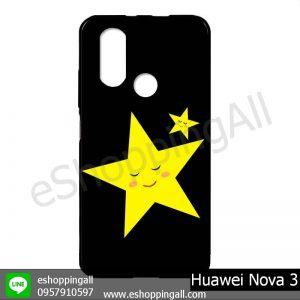 MHW-003A417 Huawei Nova 3 เคสมือถือหัวเหว่ยแบบยางนิ่มพิมพ์ลาย