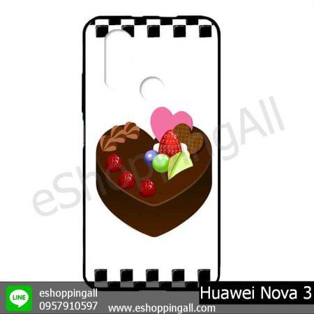 MHW-003A420 Huawei Nova 3 เคสมือถือหัวเหว่ยแบบยางนิ่มพิมพ์ลาย
