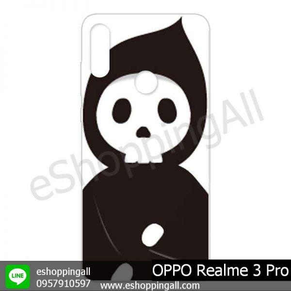 MOP-008A102 OPPO Realme 3 Pro เคสมือถือออปโป้แบบแข็งพิมพ์ลาย