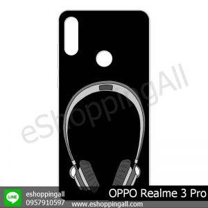 MOP-008A104 OPPO Realme 3 Pro เคสมือถือออปโป้แบบแข็งพิมพ์ลาย