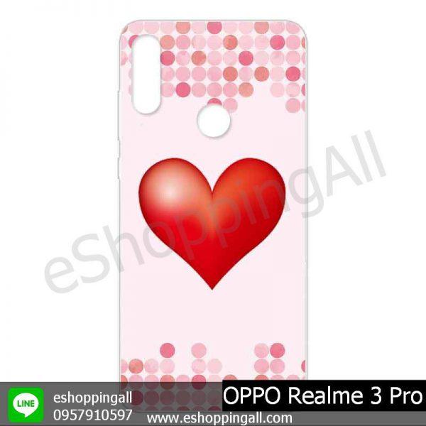 MOP-008A103 OPPO Realme 3 Pro เคสมือถือออปโป้แบบแข็งพิมพ์ลาย