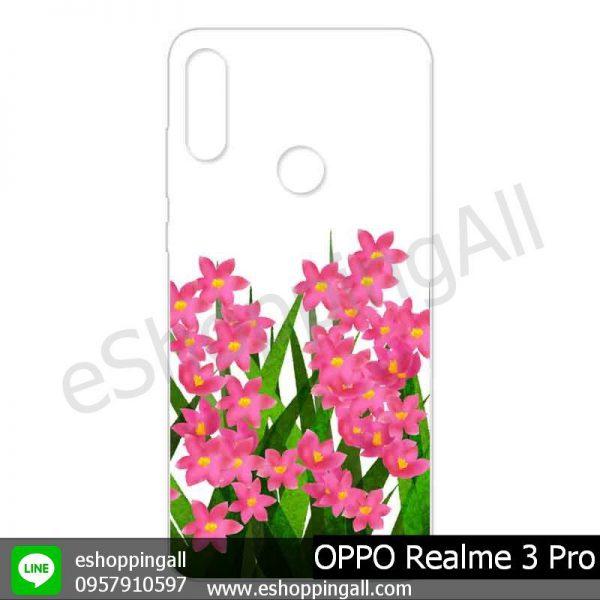 MOP-008A105 OPPO Realme 3 Pro เคสมือถือออปโป้แบบแข็งพิมพ์ลาย