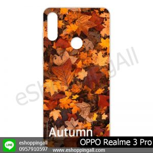 MOP-008A108 OPPO Realme 3 Pro เคสมือถือออปโป้แบบแข็งพิมพ์ลาย
