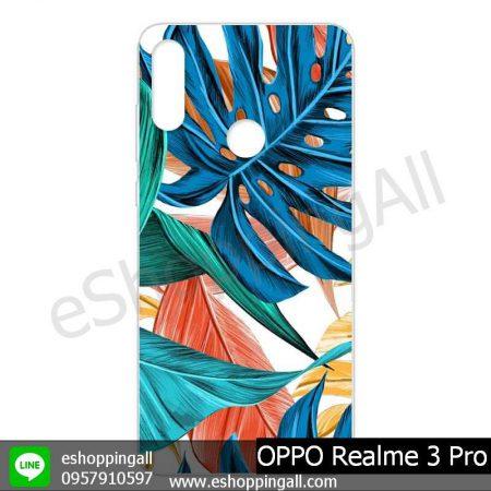 MOP-008A113 OPPO Realme 3 Pro เคสมือถือออปโป้แบบแข็งพิมพ์ลาย