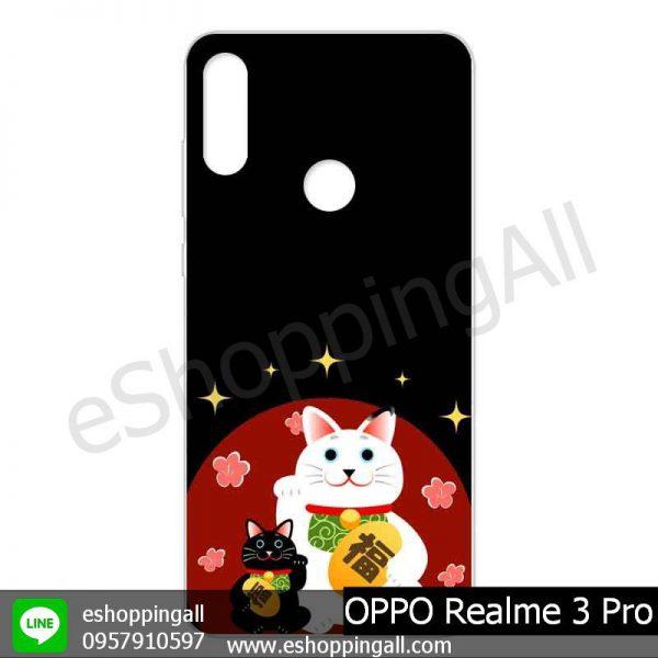 MOP-008A112 OPPO Realme 3 Pro เคสมือถือออปโป้แบบแข็งพิมพ์ลาย