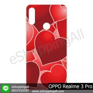 MOP-008A114 OPPO Realme 3 Pro เคสมือถือออปโป้แบบแข็งพิมพ์ลาย