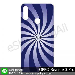 MOP-008A115 OPPO Realme 3 Pro เคสมือถือออปโป้แบบแข็งพิมพ์ลาย