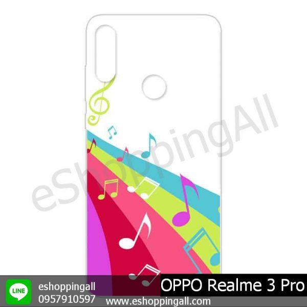 MOP-008A116 OPPO Realme 3 Pro เคสมือถือออปโป้แบบแข็งพิมพ์ลาย