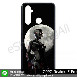 MOP-009A102 OPPO Realme 5 Pro เคสมือถือออปโป้แบบแข็งพิมพ์ลาย
