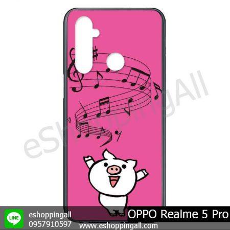 MOP-009A114 OPPO Realme 5 Pro เคสมือถือออปโป้แบบแข็งพิมพ์ลาย