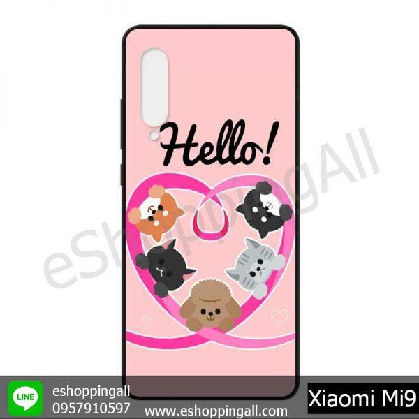 MXI-005A106 Xiaomi Mi9 เคสมือถือเสี่ยวมี่แบบแบบยางนิ่มพิมพ์ลาย