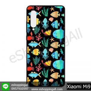 MXI-005A107 Xiaomi Mi9 เคสมือถือเสี่ยวมี่แบบแบบยางนิ่มพิมพ์ลาย