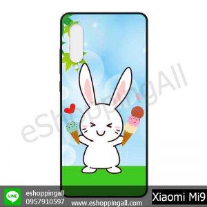 MXI-005A108 Xiaomi Mi9 เคสมือถือเสี่ยวมี่แบบแบบยางนิ่มพิมพ์ลาย