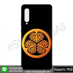 MXI-005A111 Xiaomi Mi9 เคสมือถือเสี่ยวมี่แบบแบบยางนิ่มพิมพ์ลาย