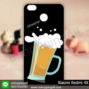 MXI-003A101 Xiaomi Redmi 4X เคสมือถือเสี่ยวมี่แบบแข็งพิมพ์ลาย