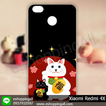 MXI-003A104 Xiaomi Redmi 4X เคสมือถือเสี่ยวมี่แบบแข็งพิมพ์ลาย