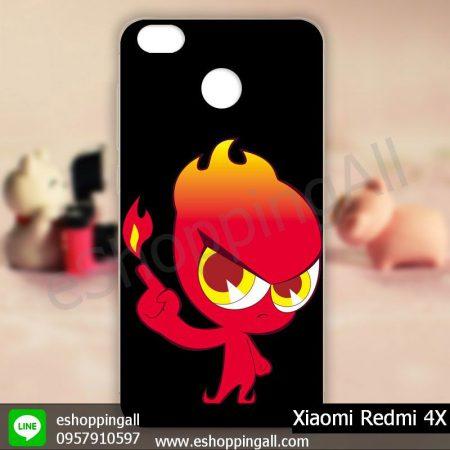 MXI-003A105 Xiaomi Redmi 4X เคสมือถือเสี่ยวมี่แบบแข็งพิมพ์ลาย