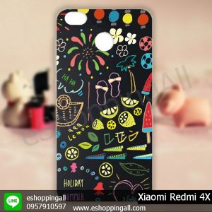 MXI-003A107 Xiaomi Redmi 4X เคสมือถือเสี่ยวมี่แบบแข็งพิมพ์ลาย
