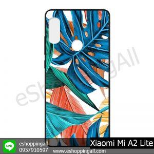 MXI-006A110 Xiaomi Mi A2 Lite เคสมือถือเสี่ยวมี่แบบยางนิ่มพิมพ์ลาย