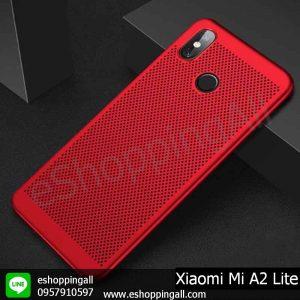 MXI-006A401 Xiaomi Mi A2 Lite เคสมือถือเสี่ยวมี่แบบแข็งระบายความร้อน
