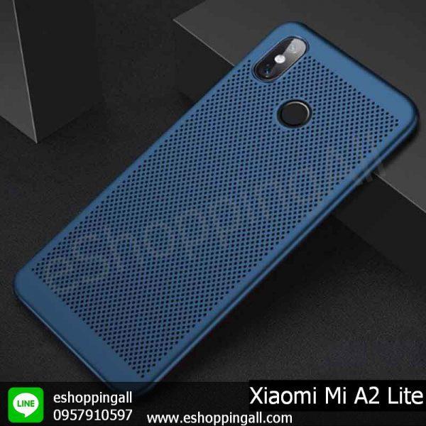 MXI-006A403 Xiaomi Mi A2 Lite เคสมือถือเสี่ยวมี่แบบแข็งระบายความร้อน