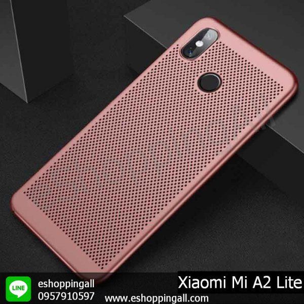 MXI-006A402 Xiaomi Mi A2 Lite เคสมือถือเสี่ยวมี่แบบแข็งระบายความร้อน