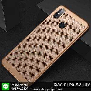 MXI-006A404 Xiaomi Mi A2 Lite เคสมือถือเสี่ยวมี่แบบแข็งระบายความร้อน