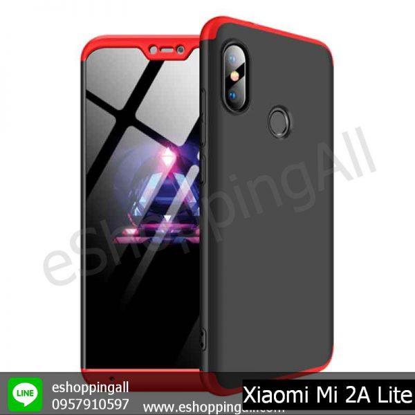 MXI-006A601 Xiaomi Mi A2 Lite เคสมือถือเสี่ยวมี่ประกบหัวท้าย