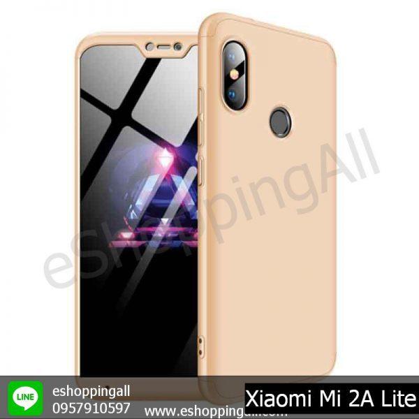 MXI-006A607 Xiaomi Mi A2 Lite เคสมือถือเสี่ยวมี่ประกบหัวท้าย